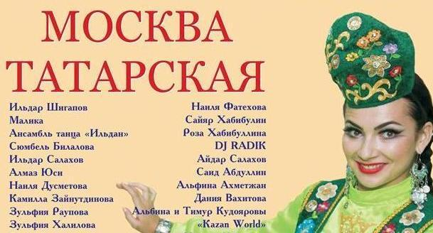"Day of Tatar culture ""Moscow of Tatars"""