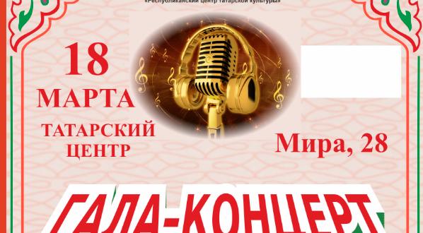 К 110-летию со дня рождения Гульсум Сулеймановой