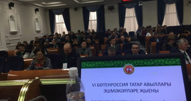 "VI All-Russian gathering  entrepreneurs of Tatar villages: discussion platform: ""National crafts (beekeeping, fish farming) and export of agricultural products"""