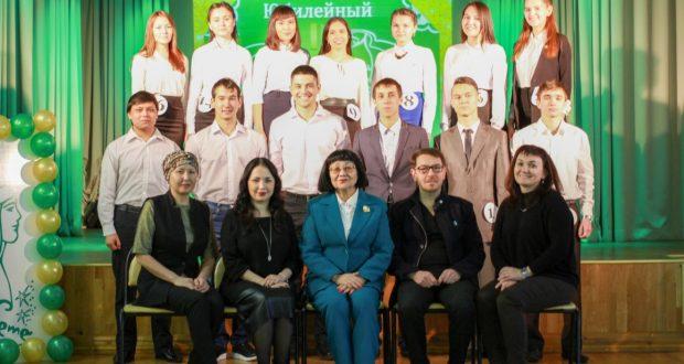 В Тюмени воспитывают элиту татарской молодежи