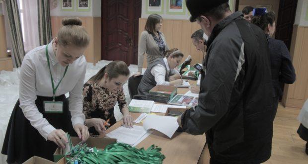 В Казани сход предпринимателей татарских сел собрал 700 представителей МСБ