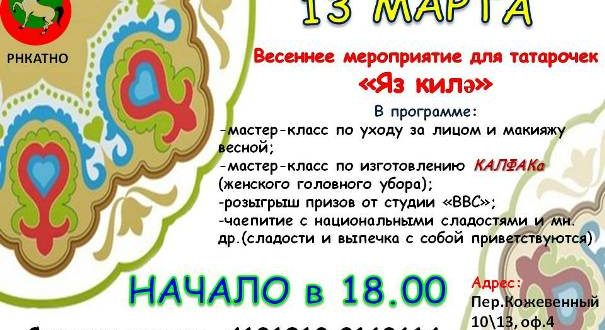 Spring event for Tatar women