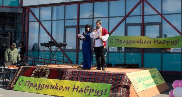 Древний национальный праздник Навруз отметили в Южно-Сахалинске