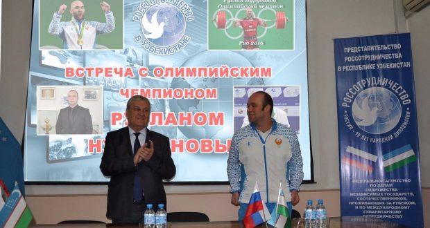 Дружеская встреча с Олимпийским Чемпионом Русланом Нурудиновым состоялась в Ташкенте