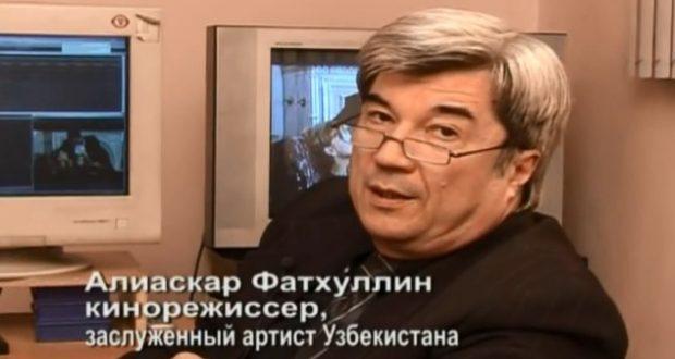 Алиаскар Фатхуллин: «Я заражен «Вирусом кино»