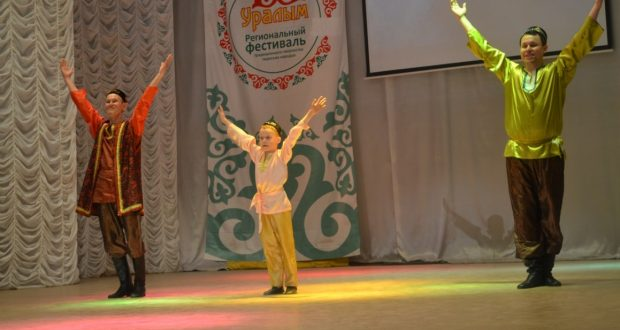 "In Miass  festival ""Uralym""  takes place"