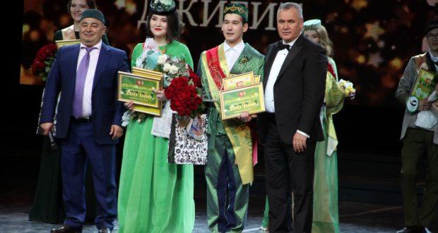Победителями стали Азалия Рамазанова и Рушан Кучкильдин