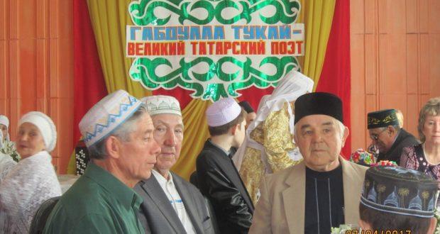 Вечер татарской поэзии в Прокопьевске