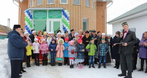Туймазыда татар иҗтимагый тарихи-мәдәни үзәге ачылды