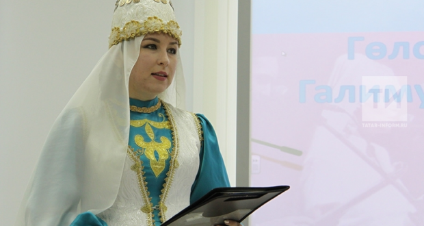 A student from Brussels Kamilla Nasybullina wins first place at the International Olympiad on Tatar language