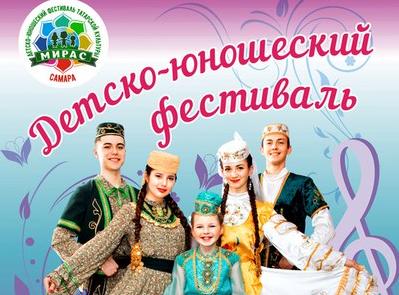 """В Самаре пройдет областной фестиваль татарской культуры """"Мирас"""""""