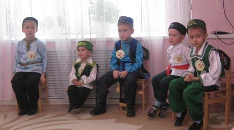 Мин бит татар малае
