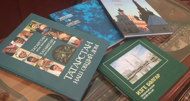 Татарское книжное издательство на Книжном Салоне