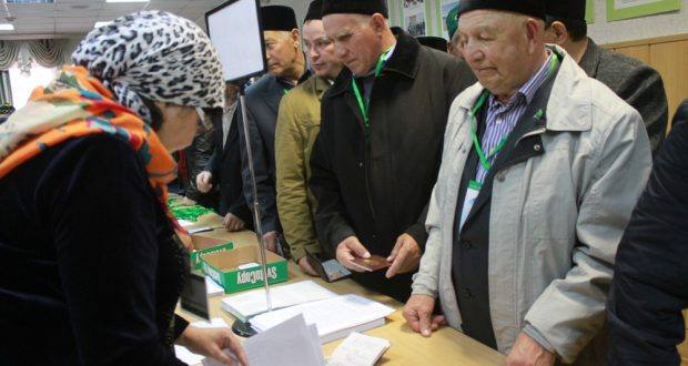 "Delegates of the VIII All-Russian Forum of Tatar religious figures ""National Identity and Religion"" gather in Kazan"