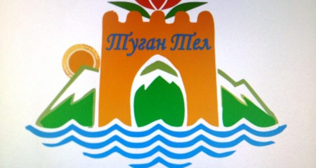 "Youth direction of the Community of Tatars of Dagestan ""Tugan Tel"" congratulated veterans"