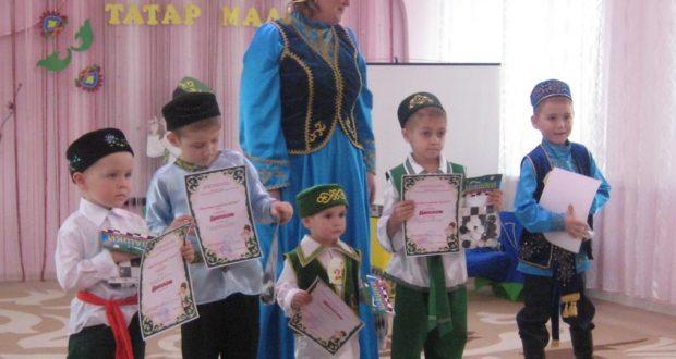 """""""Мин бит татар малае"""""""
