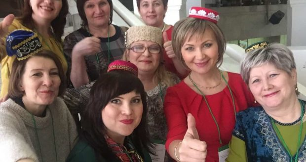 The 5  World Forum of Tatar Women: Afterword