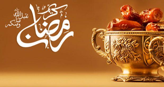 Мөселманнарның изге Рамазан ае башлана