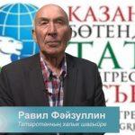 Татар конгрессының VI корылтае: өметләр, теләкләр, ниятләр