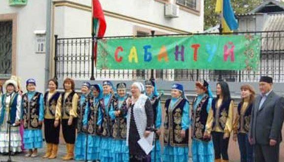 Киевта Сабан туе (фоторепортаж)
