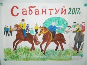 Бөтенроссия авыл Сабан туена багышланган бәйгегә нәтиҗә ясала