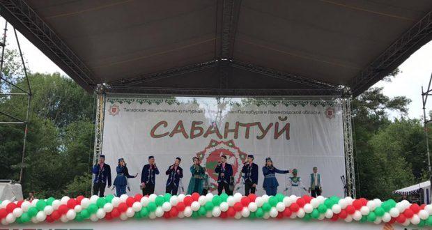 В Санкт-Петербурге прошел праздник Сабантуй