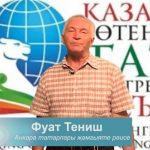 Бөтендөнья татар конгрессының VI корылтае: өметләр, теләкләр, ниятләр