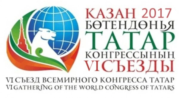 VI Congress of the World Congress of Tatars: ideas and proposals