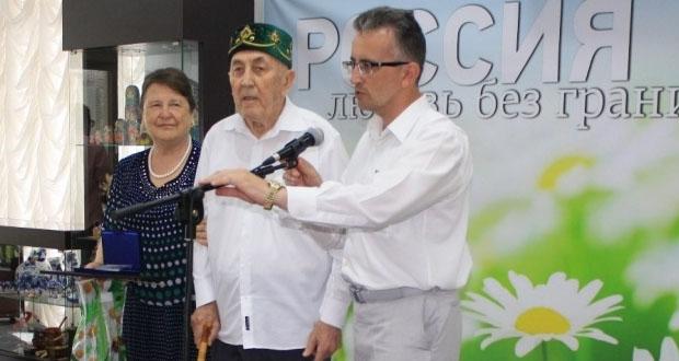 В РИКЦ в Баку отметили День семьи, любви и верности