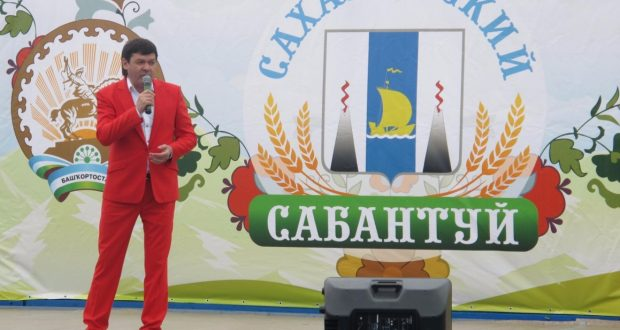 Сабантуй-2017 собрал гостей и жителей Холмска