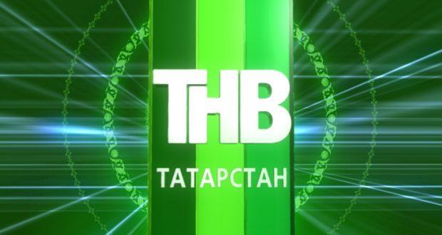 """""""Хәзинә"""" тапшыруы Ульяновскида"""