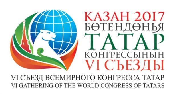 The main day of work of the VI Congress of the World Congress of Tatars