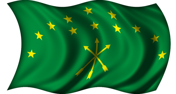 Приветствие Главы Республики Адыгея