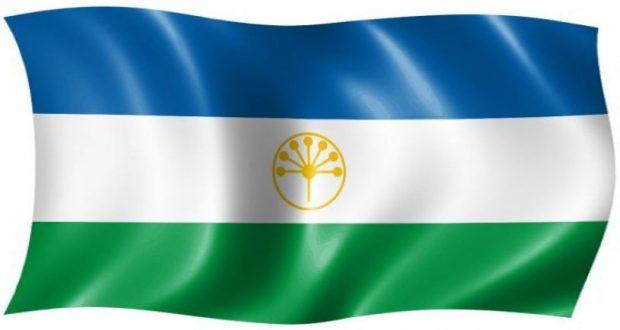 Приветствие Главы Республики Башкортостан