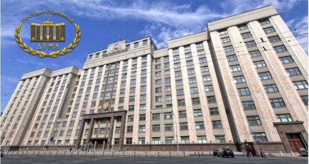 Приветствие председатель комитета Государственной Думы РФ Леонида Калашникова