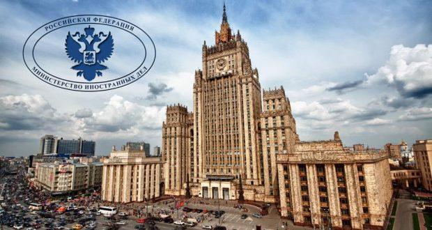 Съездта Россия чит ил эшләре министры сәламләве яңгырады