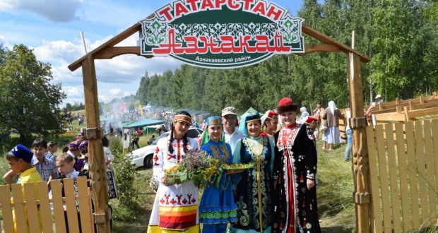 Азнакайда  Чатыр тау җыены  фестивале гөрләде.