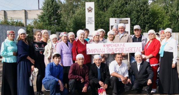 Пермьдә авыл бәйрәме – Барда көне узды