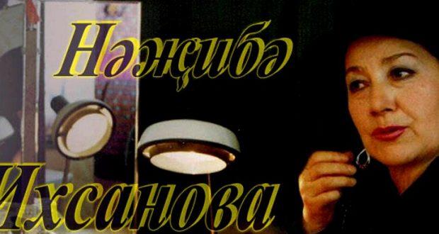 """Мәскәүдә """"Нәҗибә"""" исемле документаль фильмны күрсәтәчәкләр"""