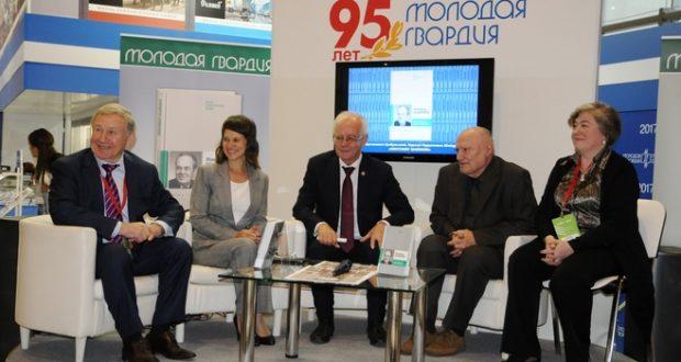 Мәскәүдә Минтимер Шәймиев турындагы китап авторлары белән очрашу узды