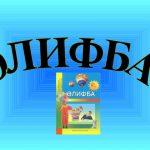 Открытое письмо родителей школьников Татарстана Президенту РФ В.В. Путину