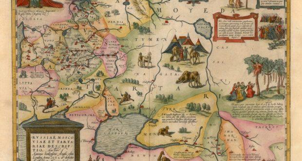 Историко-культурное наследие татар и сибирских татар Тюменской области