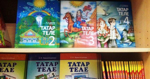 C 18 сентября в КФУ начнутся бесплатные курсы татарского языка