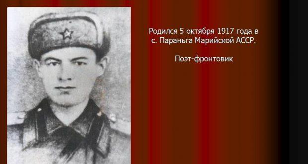 К 100-летию Мансура Гаязова