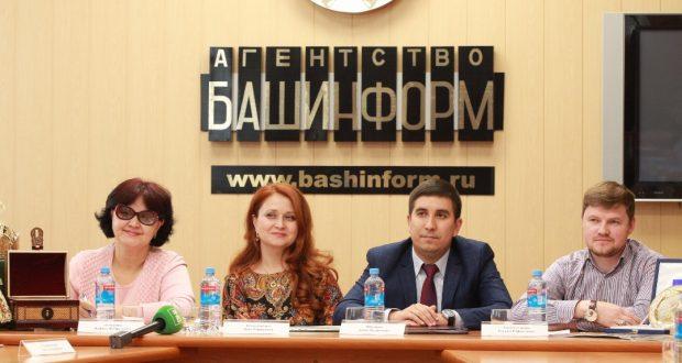 «Татар кызы — 2017» оештыручылары Уфада матбугат очрашуы үткәрде