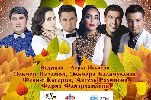 Берлинда татарча концерт
