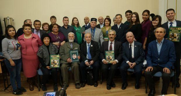 Презентация книги «Татары Подмосковья»