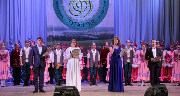 "The 12th Republican contest of young performers of the Tatar song ""Tugan tel"" was held in Dyurtyuli of the Republic of Bashkortostan"