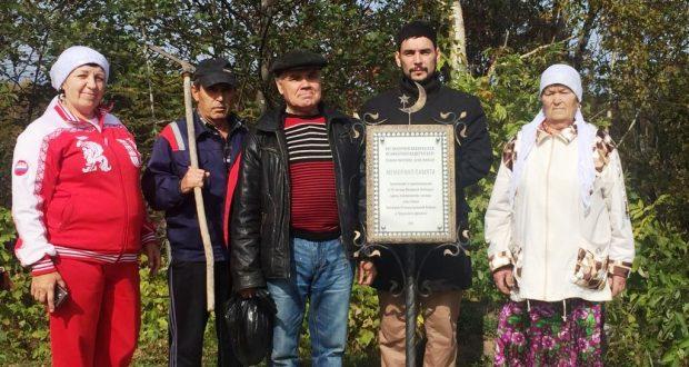 Татары Сахалинской области  провели акцию «Үлгәннәрнең каберен бел» Помни могилу умерших»