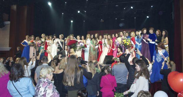 В Казани состоялся I Ежегодный Международный конкурс «Женщина года. Топ-50»